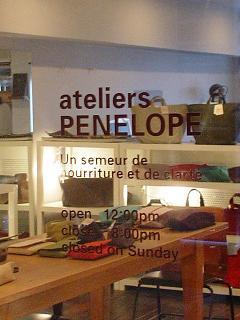 ateliers_PENELOPE