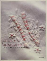 イニシャル&モノグラムの刺繍