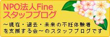 bnr_index01.jpg