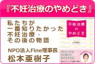 funinbook.jpg