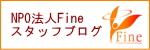 bn-fine-blog.jpg