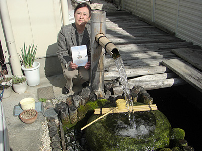 徳武の井戸
