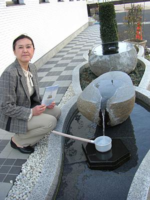 中村眼科さんの井戸