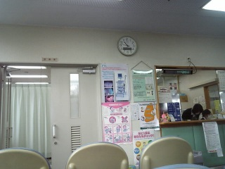 病院(内科)
