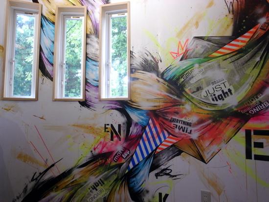 mural taka sudo