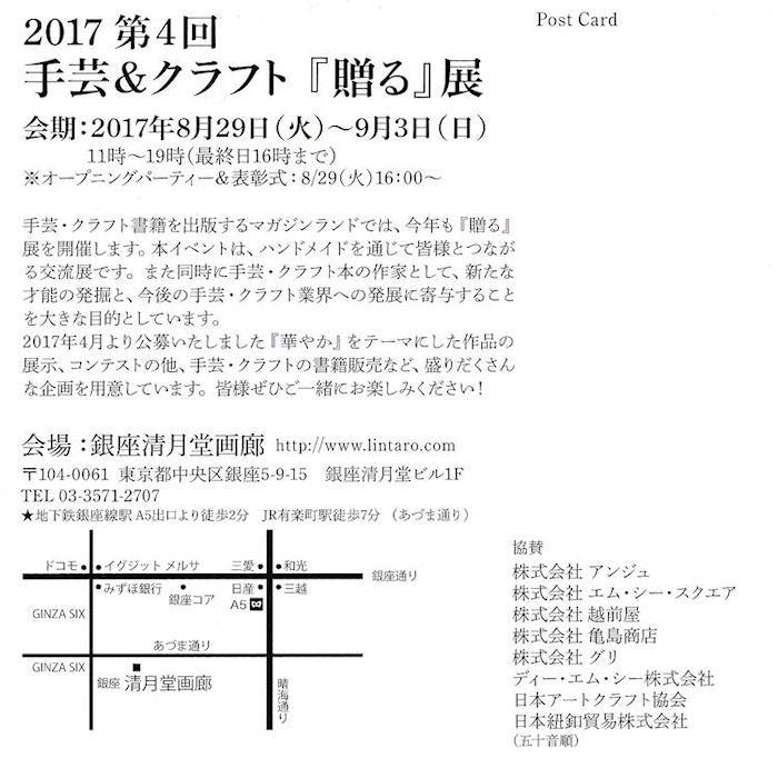 IMG_20170822_0002.jpg