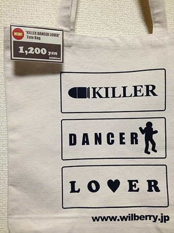 KILLER DANCER LOVER Tote Bag