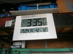 暑いですな〜!