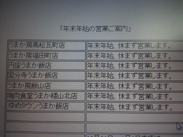 20131223_081432.jpg