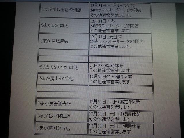 20131223_081507.jpg