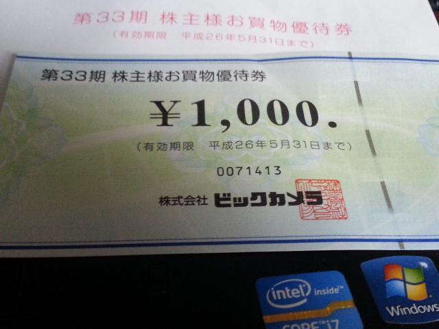 20131130_143135.jpg