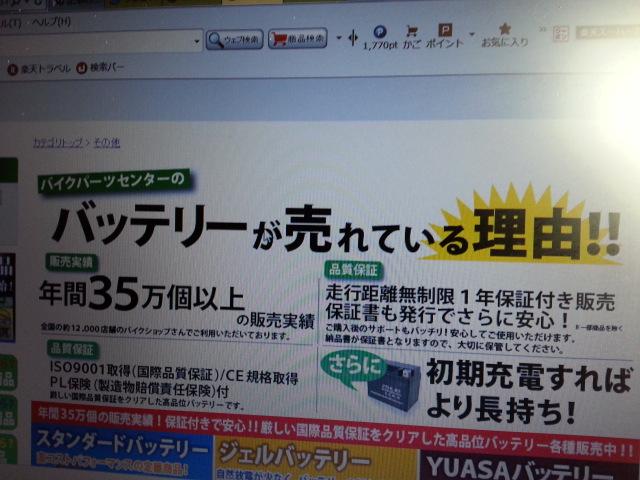 20131217_110435.jpg
