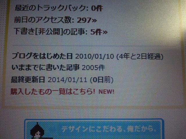 20140111_121958.jpg