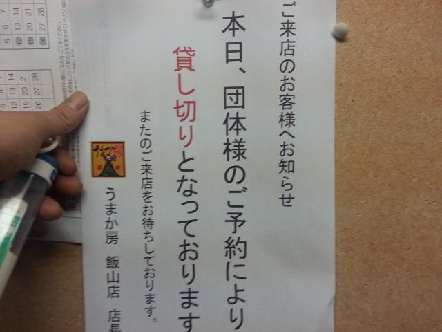 20140111_172721.jpg