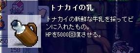 Maple091213_184128.jpg