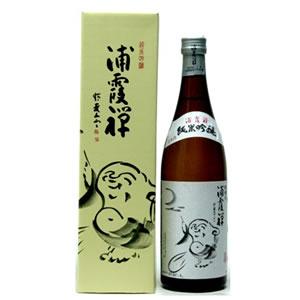 美味しい日本酒として有名な銘柄