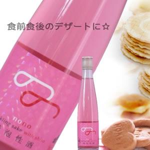珍しいタイプのスパークリング日本酒