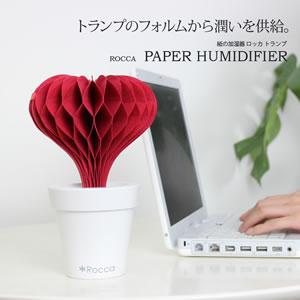 紙でできた加湿器