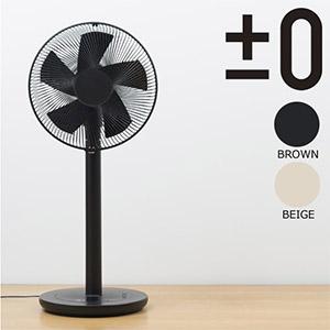 シンプルでおすすめな扇風機
