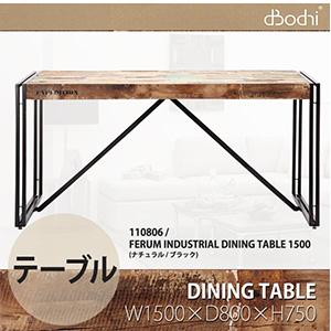 ヨーロッパで人気のダイニングテーブル