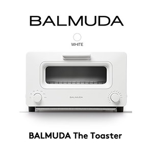 最高機能を搭載したおしゃれなオーブントースター