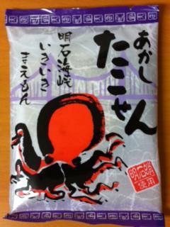 20110715_867627.jpg