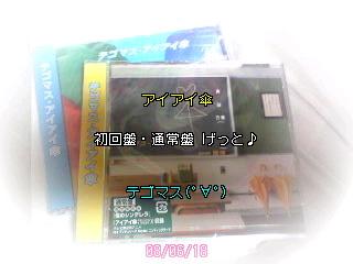 Image845.jpg