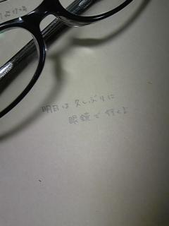 100603_213421.jpg