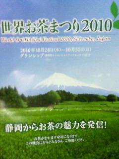201010262145000.jpg