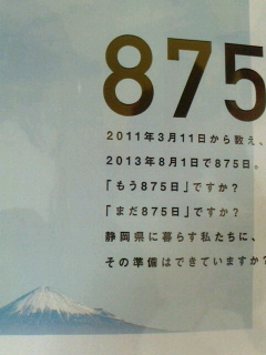 2013080907050000.jpg