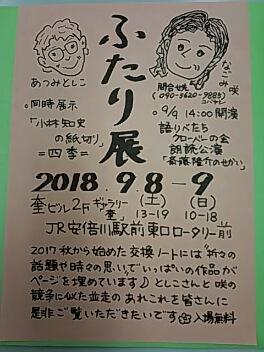 20180706_220506.jpg