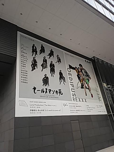 20181103_2753626.jpg
