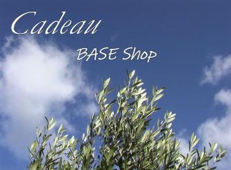 Cadeau BASE Shop