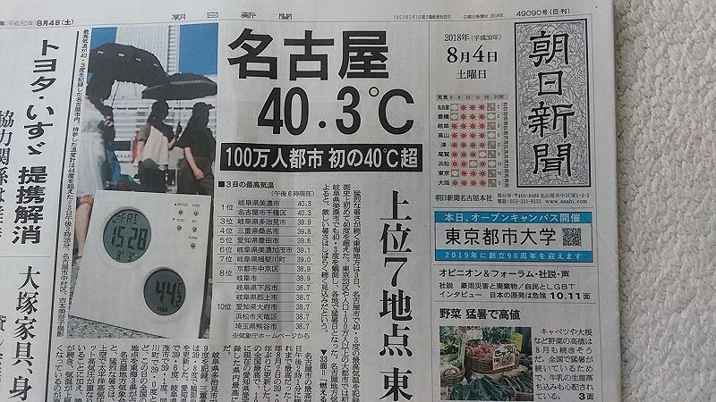 03-sinbun02af.jpg