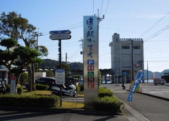 道の駅蒲江済