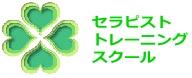 TTSロゴ