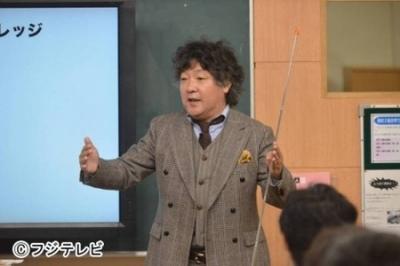 茂木健一郎