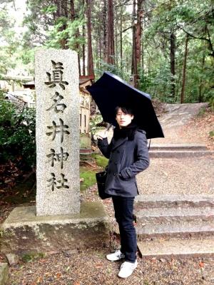 真名井神社 入り口