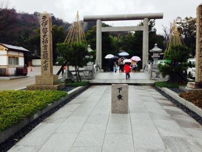 元伊勢 籠神社 参道