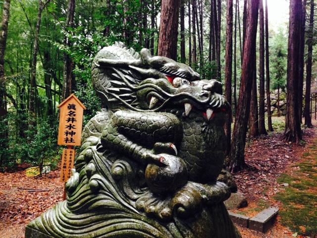 真名井神社 狛龍