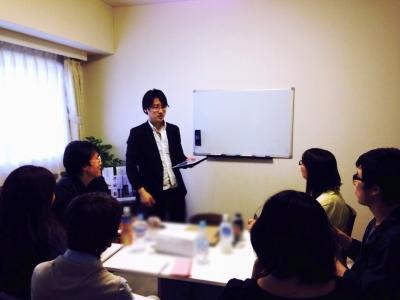 プロカウンセラー養成プログラム 大阪