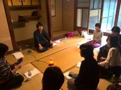 瞑想講座 大阪