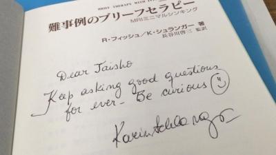 カリーンの本にもらったサイン