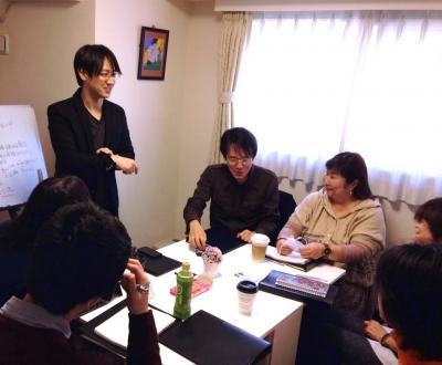 上野大照 メタセラピスト養成プログラム