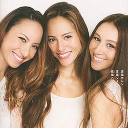michibata sisters