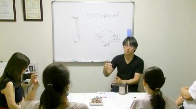 心を学ぶ講座 上野大照