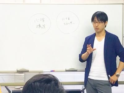 上野大照 セラピーライブ