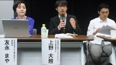 SNSカウンセリングシンポジウムでパネラーとして語る上野大照