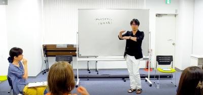 上野大照セラピーライブ(公開カウンセリング)