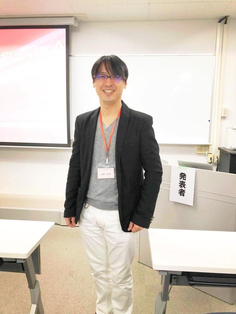 ブリーフセラピー協会で発表する上野大照